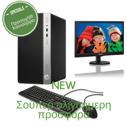 -NEW-HP-PRODESK-400-G4-CORE-I3-7100-4GB-DDR4-W10-KAI-EGGYHSH